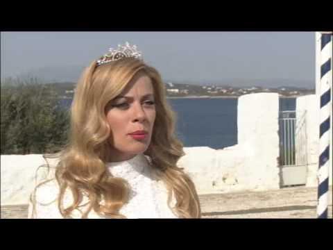 Σούλα έλα ξανά official video clip from YouTube · Duration:  2 minutes 28 seconds
