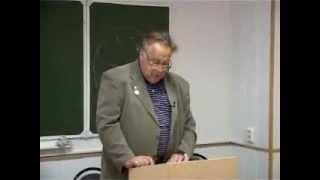 видео Краеведческая литература и край