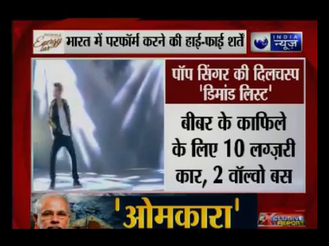 List of 'Demands' goes viral, Justin Bieber's Huge Demand to come to India concert-YouTube