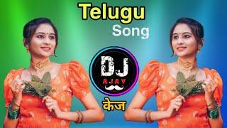 Ranu Ranu New Dj Song 2021 ( Telugu Dj Song ) Jayam Full Roadshow Mix Dj Ajay Kaij