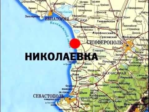 Отдых в Крыму Санатории, пансионаты и гостиницы Крыма от