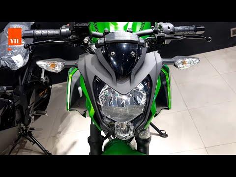 New Kawasaki Z125 ( Z125-DD-ABS) Fashionable Design Review