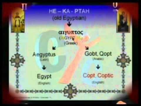 The Coptic Language - The Coptic Orthodox Church