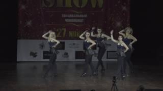 Академия танца Jay San. Боди пластика начинающие
