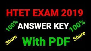 HBSE HTET Answer Key| Official Website| 100% Right Answer जल्दी देखे KaraMazu