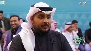 زيد الشريف - نجم السعودية - الأغنية الهندية Tum Hi Ho