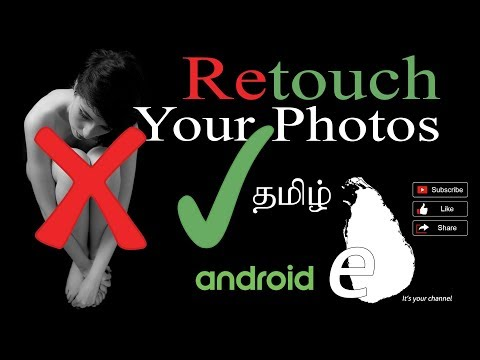 Touch Retouch Android Apps Tamil Eilank