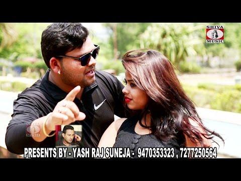 लैला मजनू | Laila Majnu | Ejaz Bos | Nagpuri Video Song 2017 | JHARKHAND