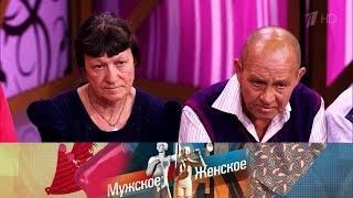 Скачать Мужское Женское Непутевый сын Выпуск от 11 08 2017