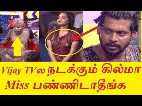 விஜய் TV-ல  நடக்கும் கில்மா நிகழ்ச்சி MISS பண்ணிடாதீங்க   Ready Steady Po   VIJAY TV MEMES TROLL