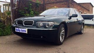Вибір Авто #15. Тест-драйв BMW 735Li E65/66