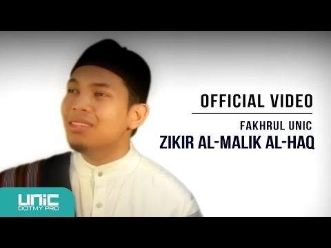 Fakhrul UNIC - Zikir Al-Malik Al-Haq  ᴴᴰ