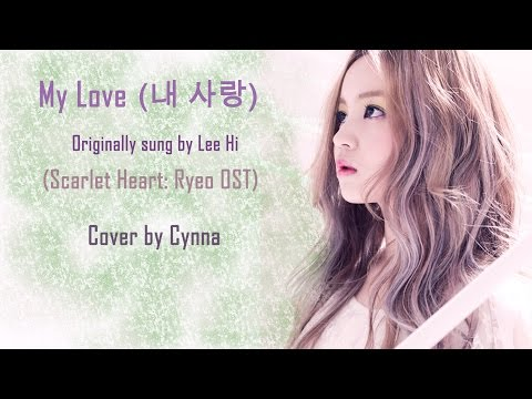 My Love (내 사랑) - Lee Hi (Scarlet Heart: Ryeo OST) ~ Cover by Cynna