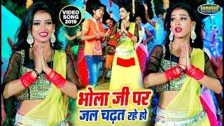 Download lagu Antra Singh Priyanka का सुपरहिट काँवर गीत | भोला जी पर जल चढ़त रहे हो | Sipahi Samrat | Kanwar Song