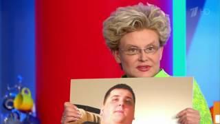 """В гостях у Елены Малышевой - """"Мандравин Артём"""""""
