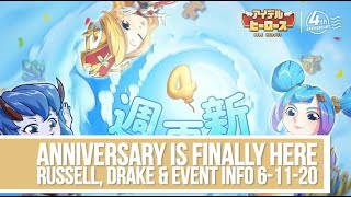Idle Heroes - Anniversary is Here Russell, Drake & Event Info 6-11-20