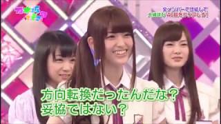 乃木坂46はなぜ成功したのか。その秘密はこのグループの団結力のすごさ...