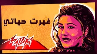 Ghayart Hayaty - Mayada El Hennawy غيرت حياتي - ميادة الحناوي