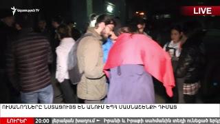 «Ազատություն» TV ի լրատվական 14 ը նոյեմբերի, 2017