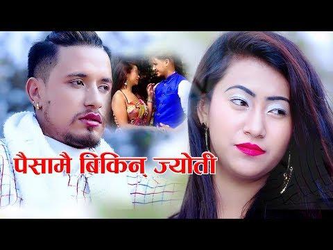 NEW NEPALI POP SONG || HE PRIYA  BY RAJ KUMAR SARGAM GHIMIRE FULL HD 2018 Ft VESH RAJ /JYOTI TAMANG