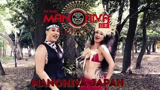 We are Manohiva Japan!! Bonnie & Heaven