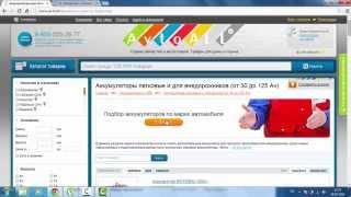 AVTOALL.RU. Доставка в регионы при оплате банковской картой(, 2014-09-05T09:09:29.000Z)