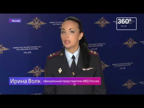 Солнечногорский форум