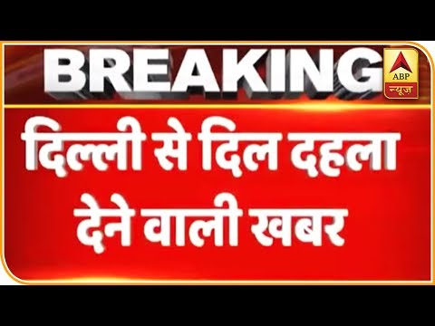 दिल्ली से दिल दहलाने वाली खबर, बेटे ने प्रॉपर्टी विवाद में बेरहमी से की पिता की हत्या