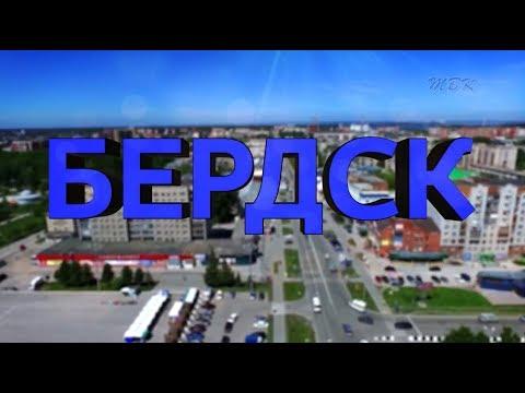 Фильм «Мы выбираем Бердск»