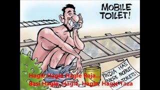 Raat ka nasha abhi...Potty Version