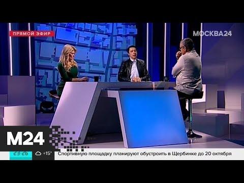 """""""Вечер"""": готовы ли россияне отказаться от официальных зарплат? - Москва 24"""