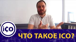 видео Что такое инвестиции простыми словами