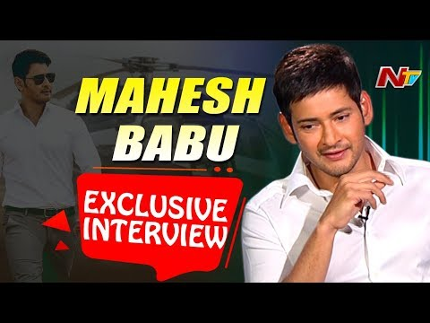 Press Meet Scene Performance Was My Career Best: Mahesh Babu || Bharat Ane Nenu || NTV Exclusive