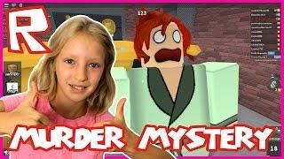 Murder Mystery 2 - The Murderer Got Stuck ( Roblox