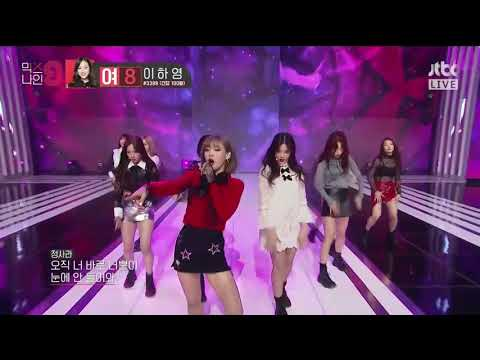 MIXNINE 믹스나인 Universe   '어머나!' Omona Oh My God Live Performance