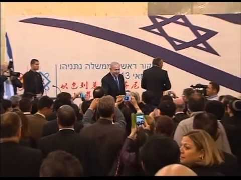 Netanyahu, in Shanghai, looks to boost business cooperation with China