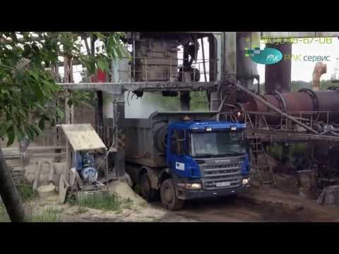 Перевозка асфальта Иваново - самосвалы для перевозки асфальта в Иваново