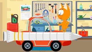 Котенок и волшебный гараж –Ракета - мультфильм про машинки