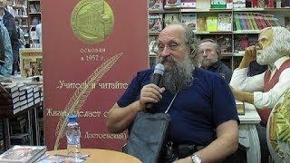 Анатолий Вассерман - Библио-Глобус 26.06.2014(, 2014-06-27T13:39:47.000Z)