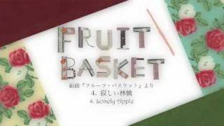 Fruit Basket(Flute) 4.Lonely Apple
