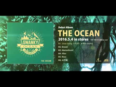 SWANKY OCEAN ACOUSTIX 『THE OCEAN』【Official Trailer】