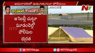 Huge Security Arrangements At Amaravati Ahead Of Assembly Meetings