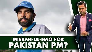 MISBAH-UL-HAQ for Pakistan PM?   #AakashVani   Cricket News