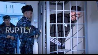 Russia: Look inside Russia's most fearsome'Black Dolphin' prison
