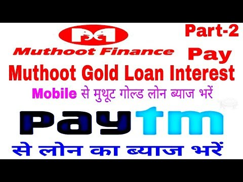 HOW TO PAY MUTHOOT INTEREST ONLINE USING PAYTM[HINDI]NEW REG.MOBILE OTP METHOD