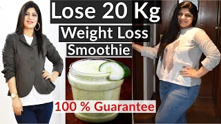 Lose 20 Kgs Weight Fast   Weight Loss Smoothie   Fat Cutter Drink   Belly Fat Cutter Dr.Shikha Singh