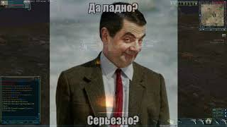 sZone Online парни дали жидкого)