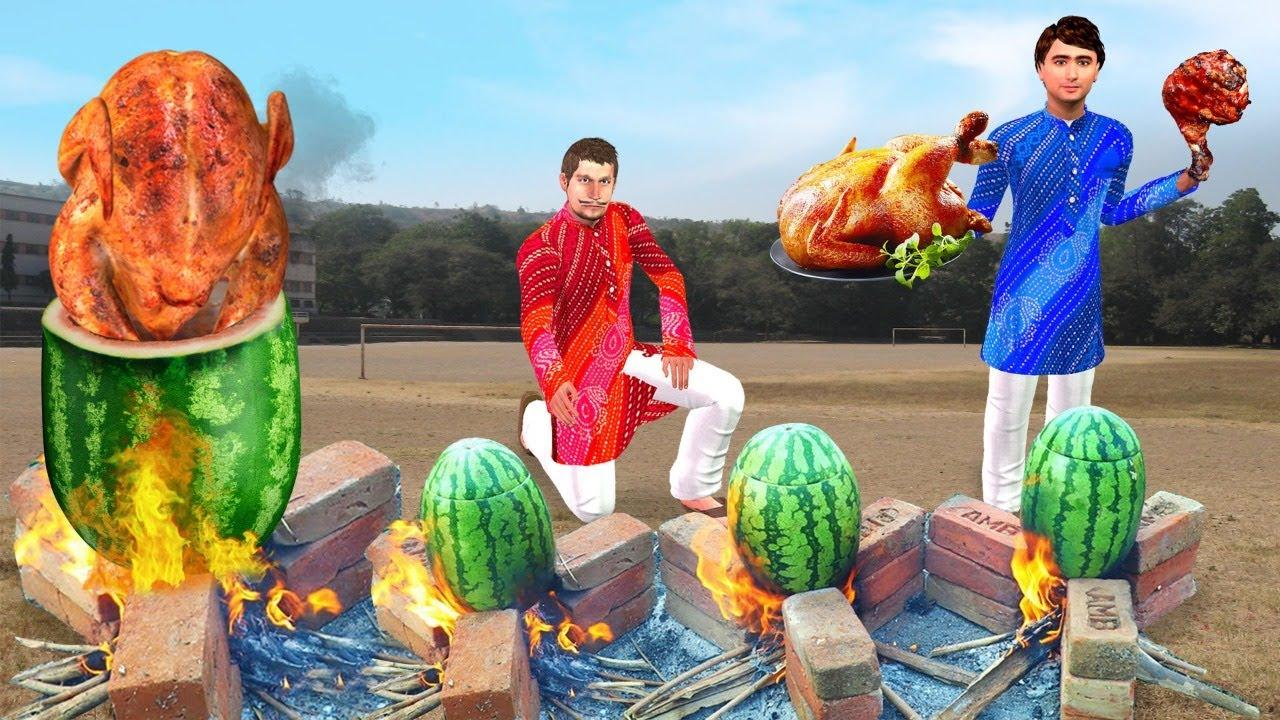 तरबूज तंदूरी चिकन Watermelon Tandoori Chicken Funny Comedy Video Hindi Kahaniya हिंदी कहानिया