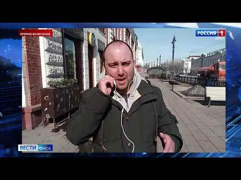 Корреспонденты ГТРК проверяют как соблюдают карантин омичи