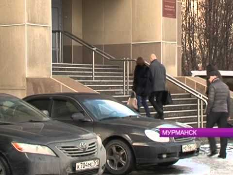 Октябрьский районный суд Мурманска отказал мурманскому морскому пароходству в удовлетворении иска к